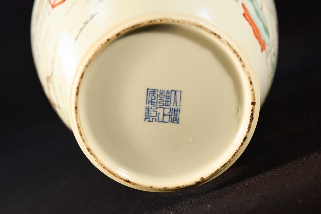 Chinese Famille Rose Porcelain Republic Vase with - 9