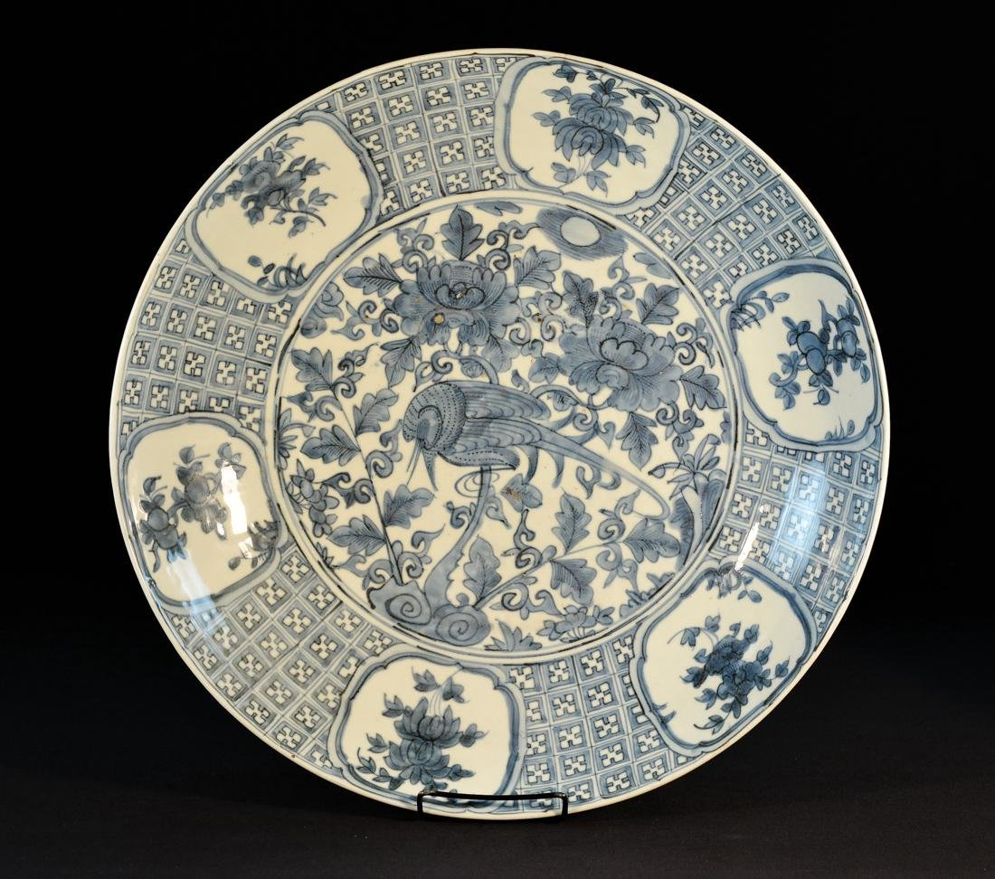 Chinese Ming Blue White Porcelain ChargerÊ