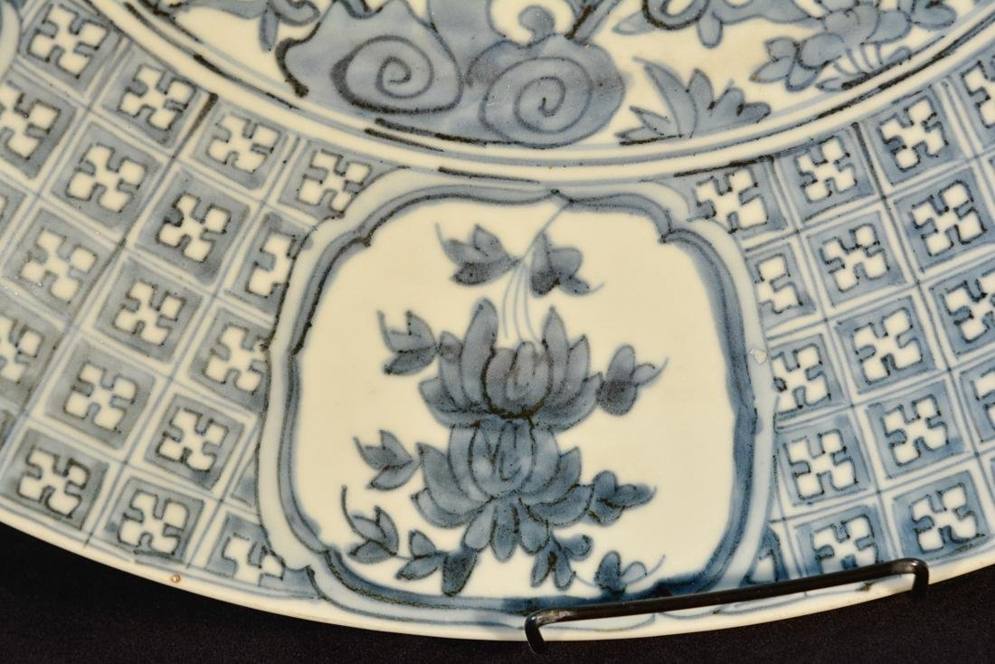 Chinese Ming Blue White Porcelain ChargerÊ - 4