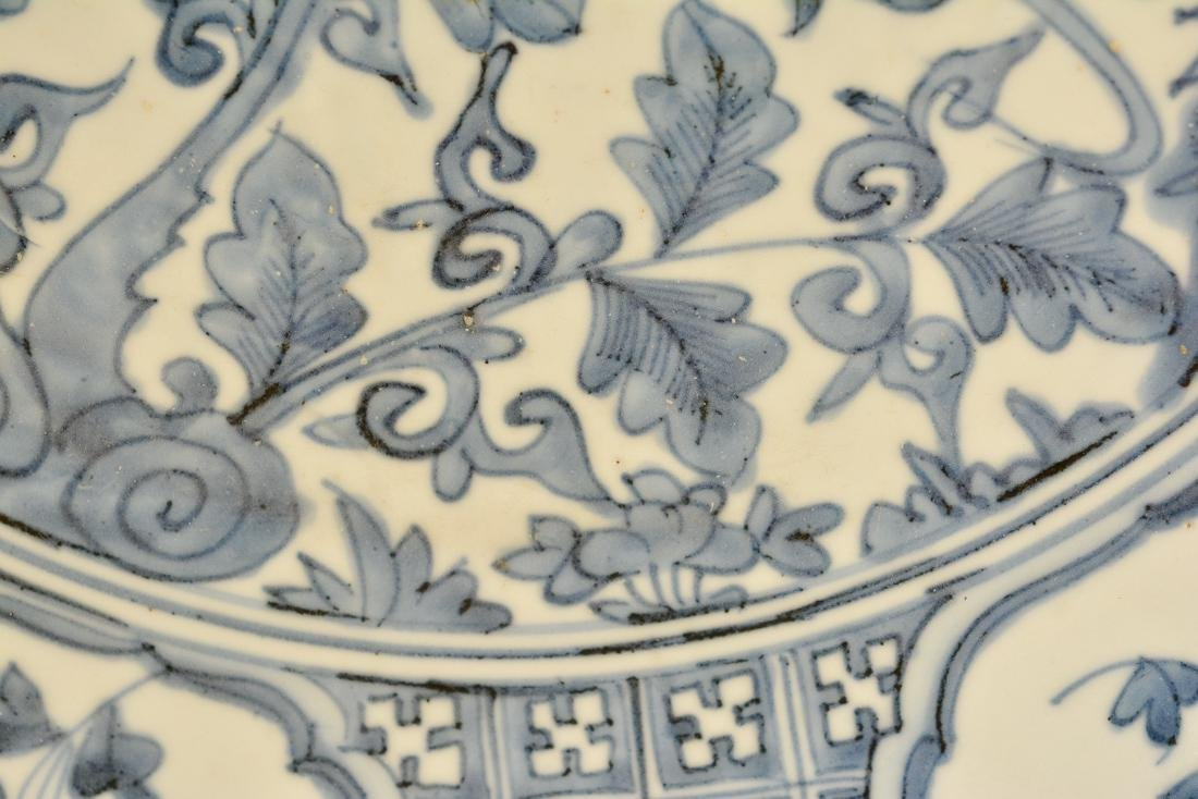 Chinese Ming Blue White Porcelain ChargerÊ - 6