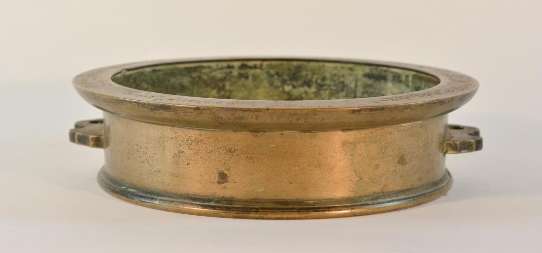 Unusual Chinese Bronze Censer Brazier with Inscription