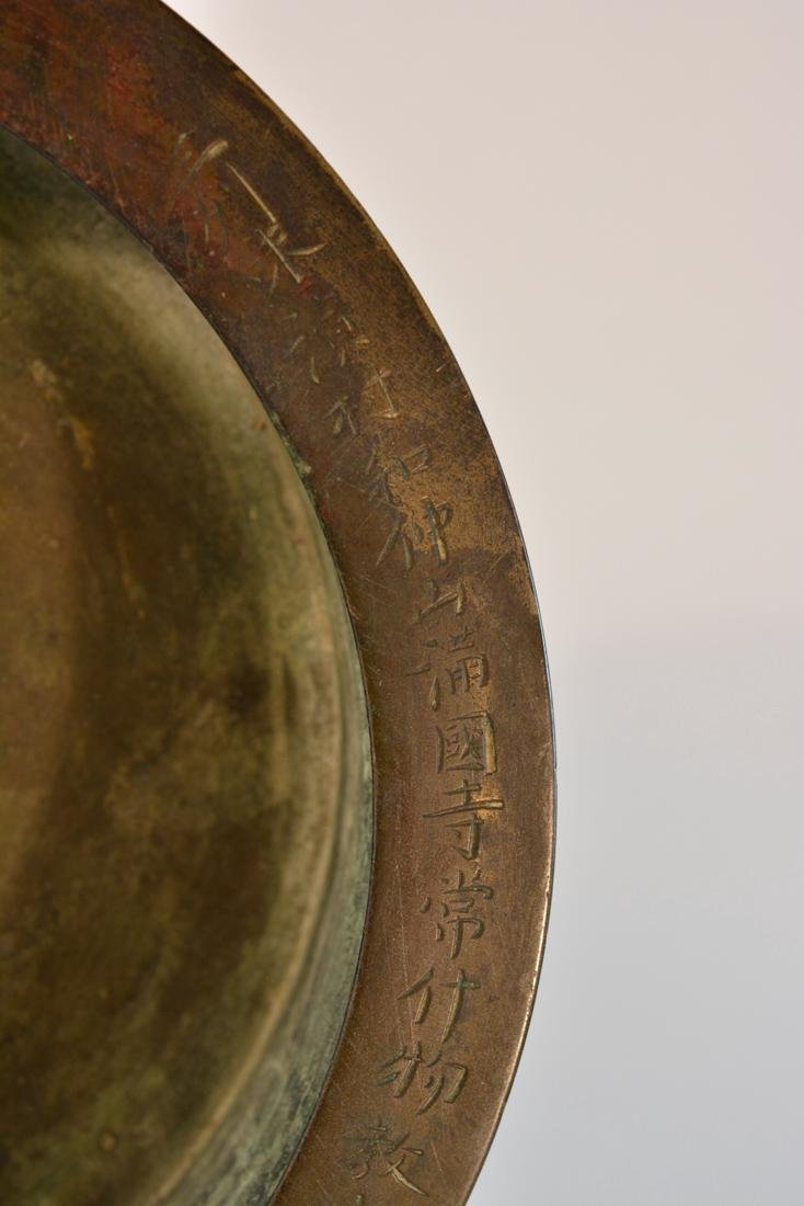 Unusual Chinese Bronze Censer Brazier with Inscription - 3