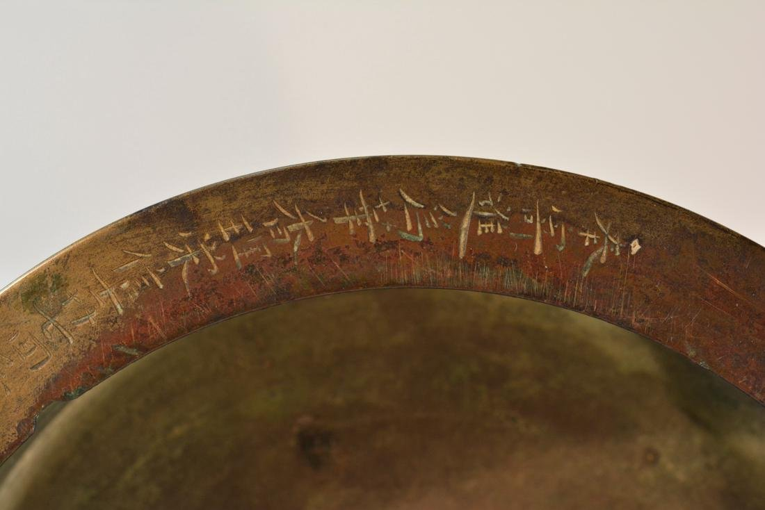 Unusual Chinese Bronze Censer Brazier with Inscription - 4