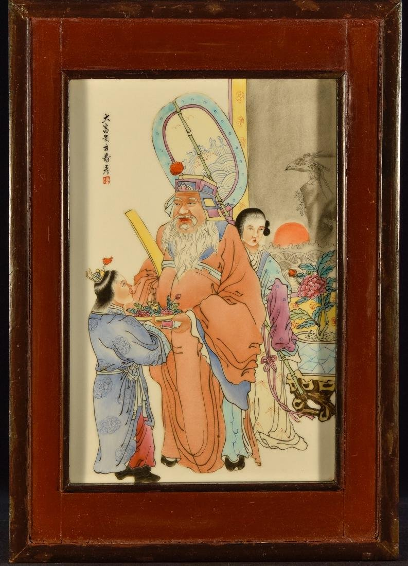 Chinese Porcelain Plaque with Frame