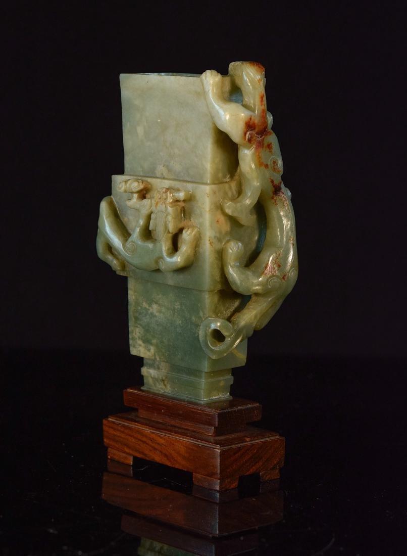 Chinese Celadon Jade Vase with Dragon - 3