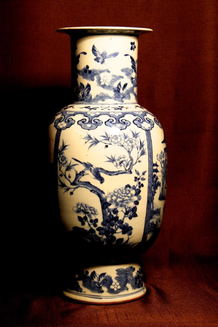 Chinese Blue White Porcelain Vase with Bird and