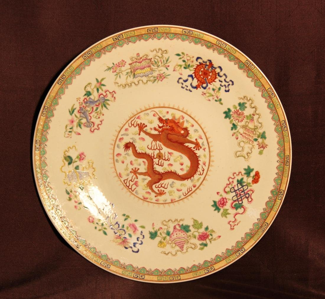 Chinese Famille Rose Porcelain Charger with Dragon