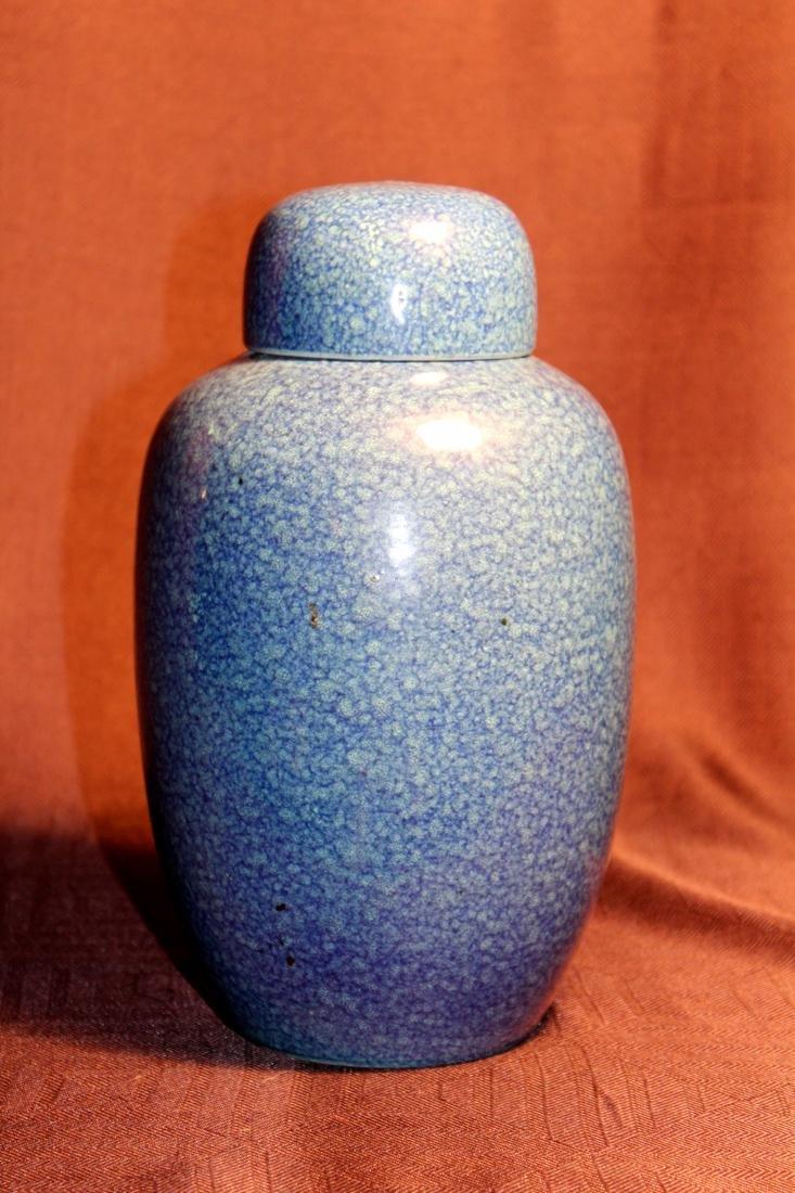 Chinese Robin Eggs Blue Porcelain Covered Vase