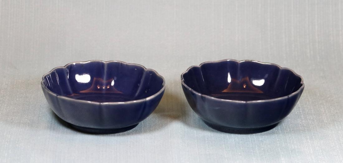 Pair Chinese Porcelain Lobebed Bowls