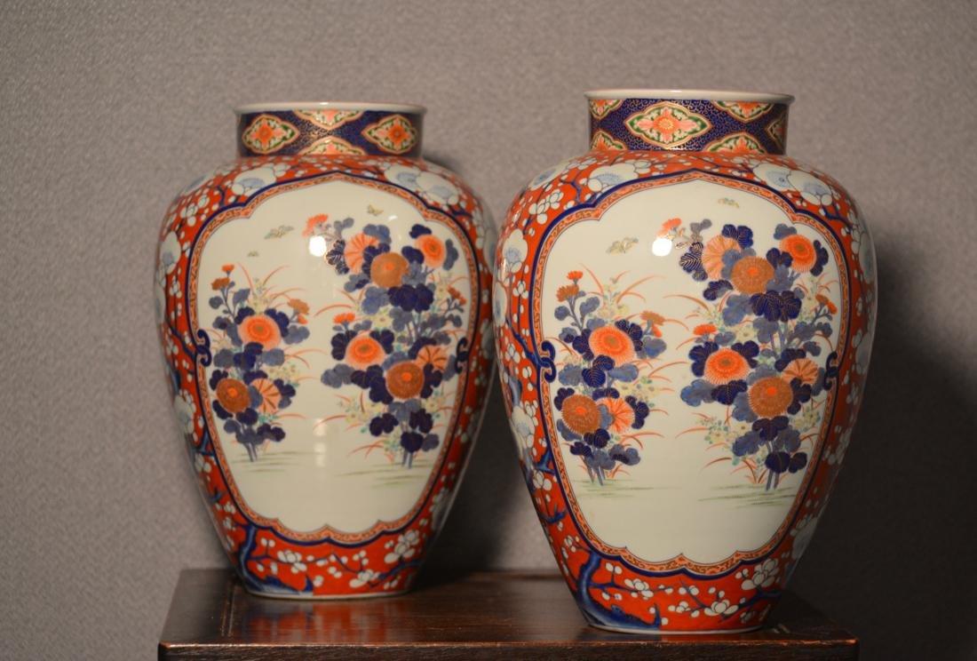 Pair Japanese Fukugawa Porcelain Vases