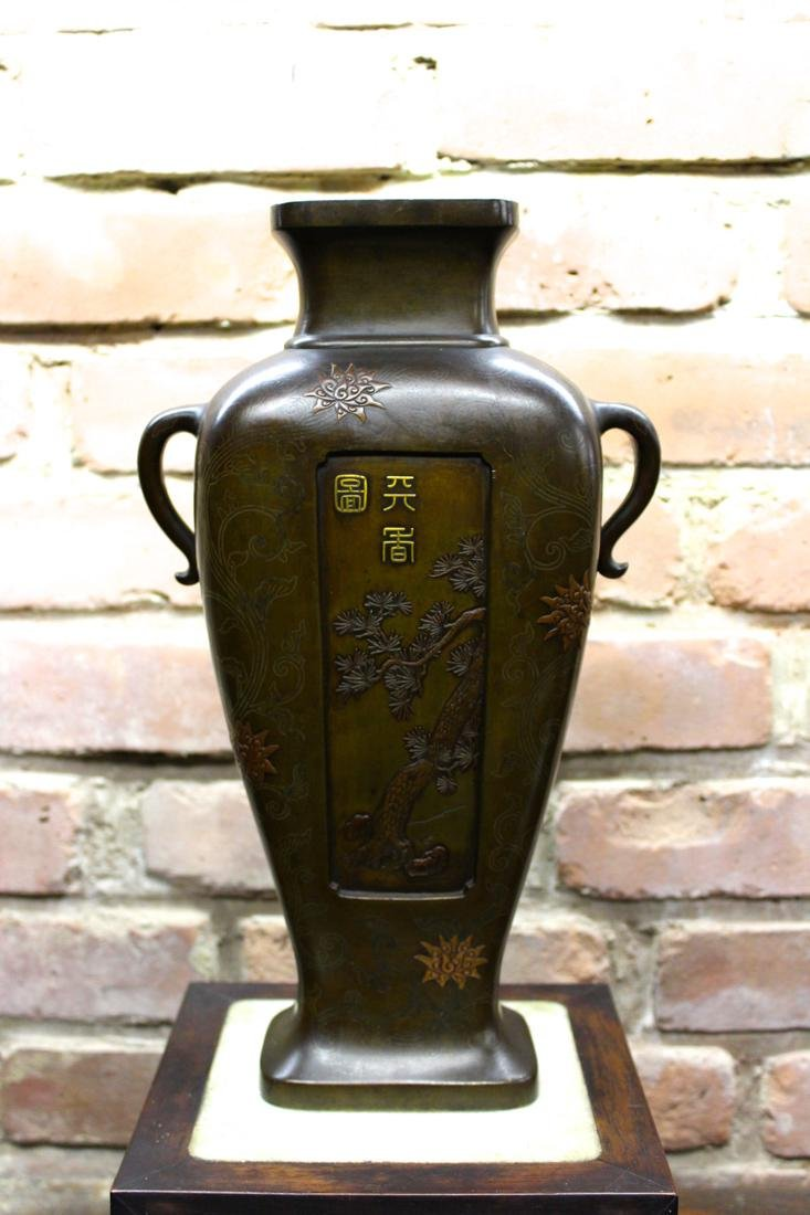 Japanese Mixed Metal Bronze Vase with Tian Shang Tu
