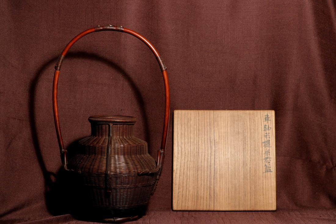 Japanese Bamboo Basket with Fitted Box - Signed