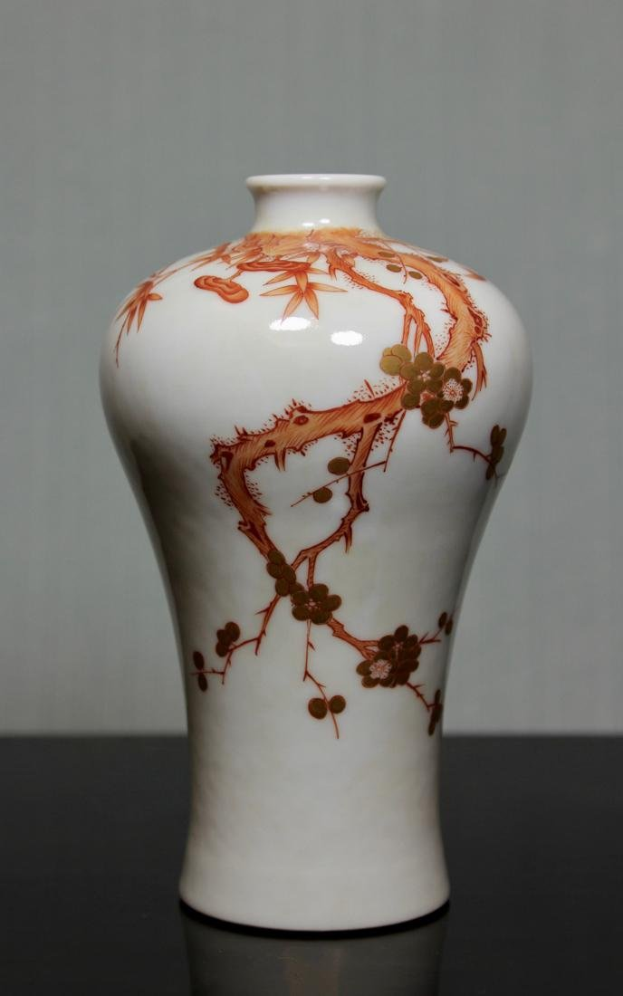 Chinese Porcelain Meiping Vase with Bamboo Plum Blossom