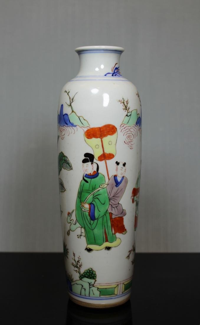 Chinese Wucai Vase with Boy Scene - Albert Gallatin