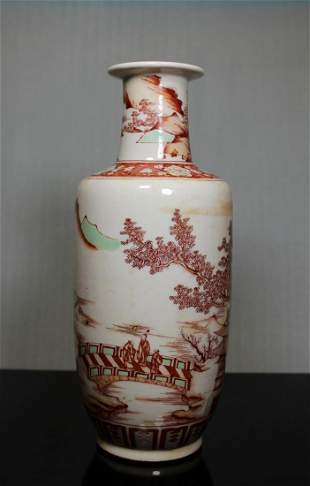 Chinese Roueat Vase with Scholar Landscape - Albert