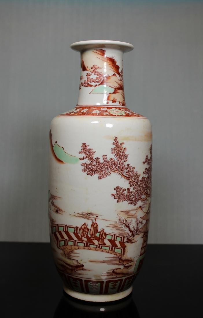 Chinese Roueat Vase with Scholar Landscape - Albert