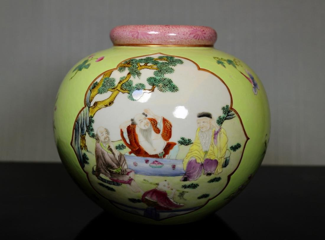 Chinese Famille Rose Globular Vase Immortal Scene -
