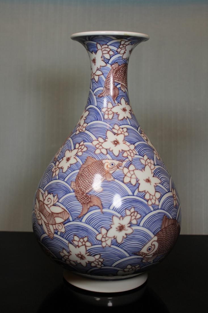 Chinese Copper Red Vase of Carp Scene - Albert Gallatin