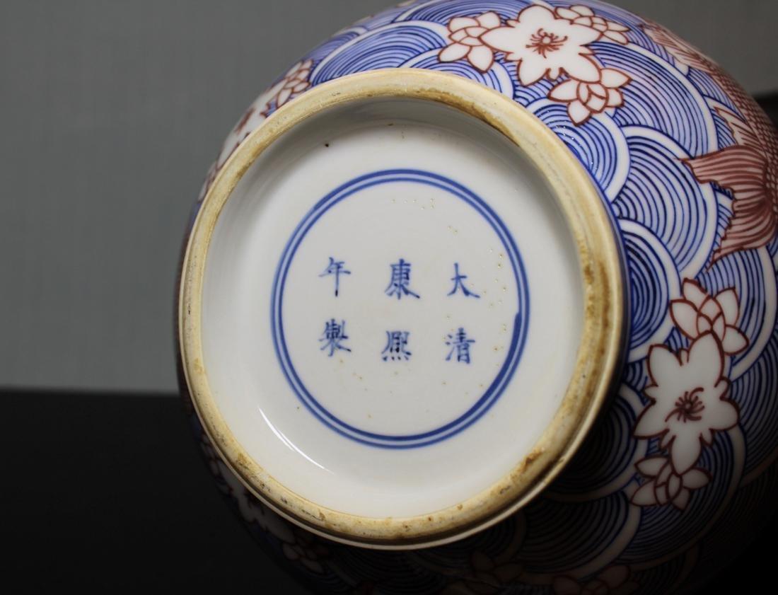 Chinese Copper Red Vase of Carp Scene - Albert Gallatin - 5