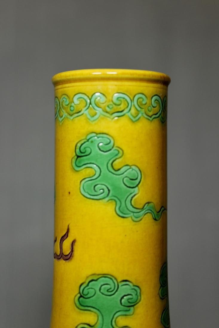 Chinese Yellow Incised Dragon Porcelain Vase - Albert - 4