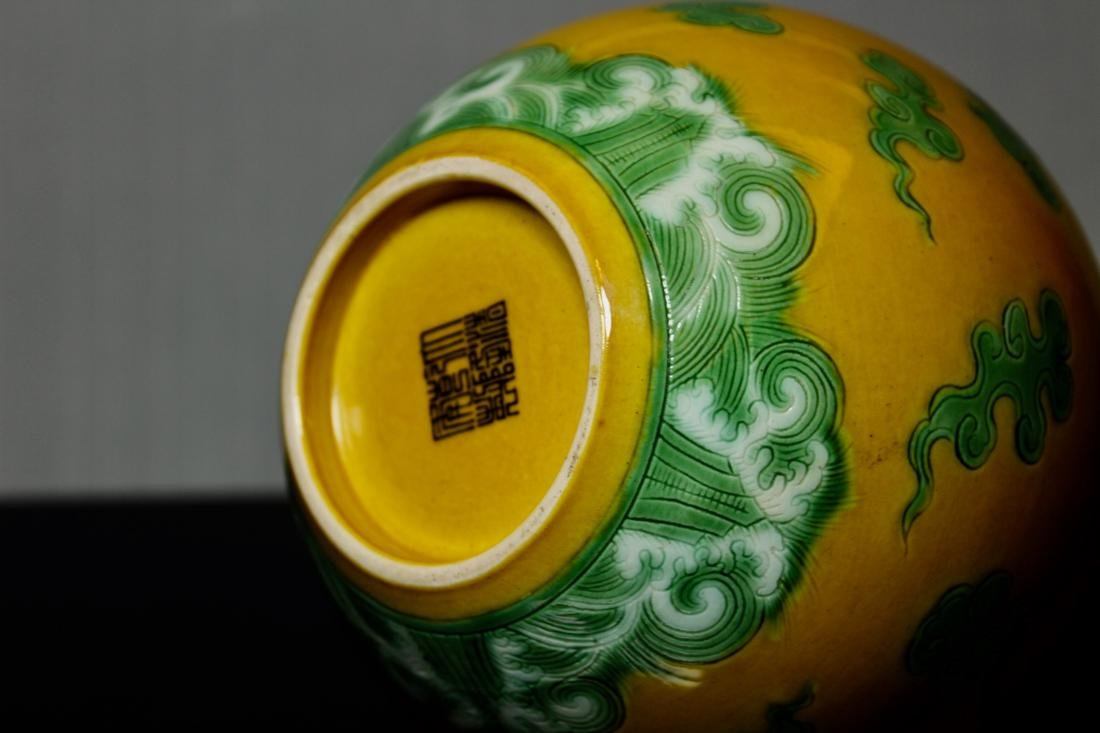 Chinese Yellow Incised Dragon Porcelain Vase - Albert - 5