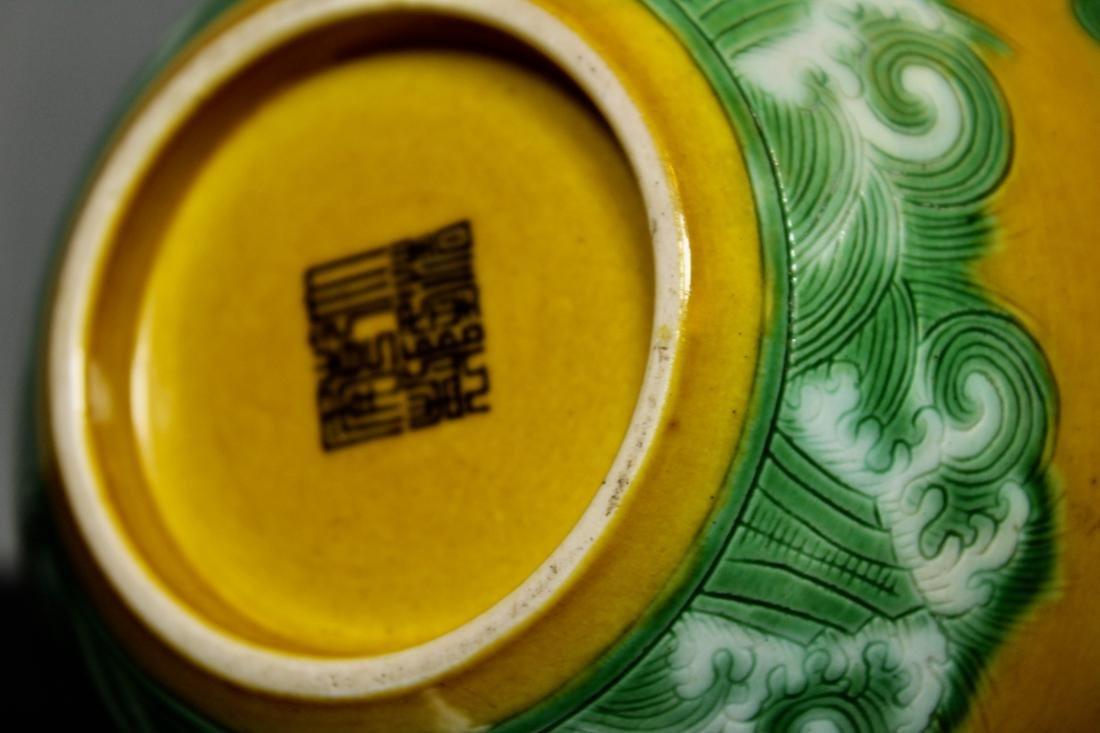 Chinese Yellow Incised Dragon Porcelain Vase - Albert - 6