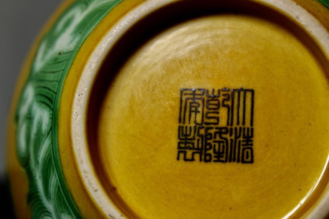 Chinese Yellow Incised Dragon Porcelain Vase - Albert - 8
