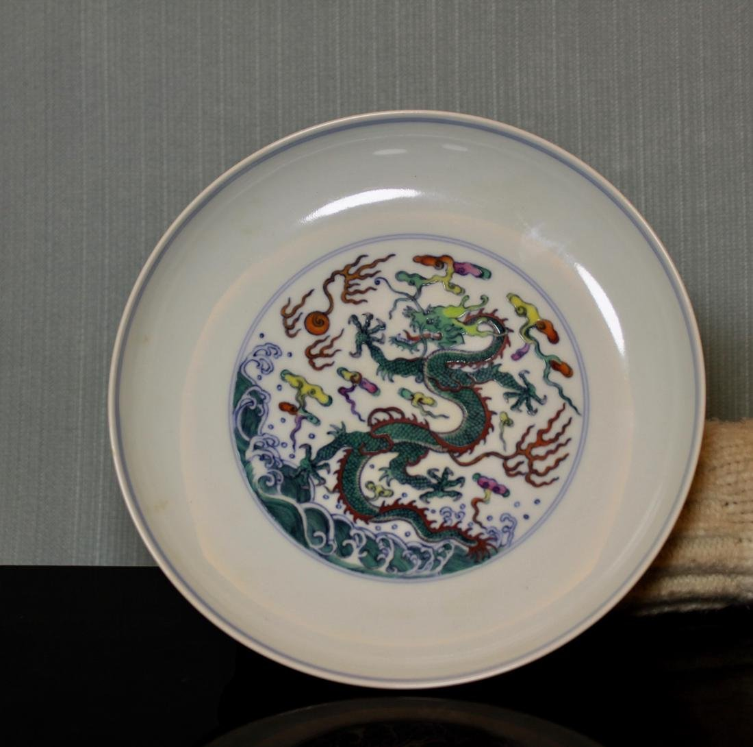 Chinese Doucai Porcelain Dragon Motif Dish - Albert