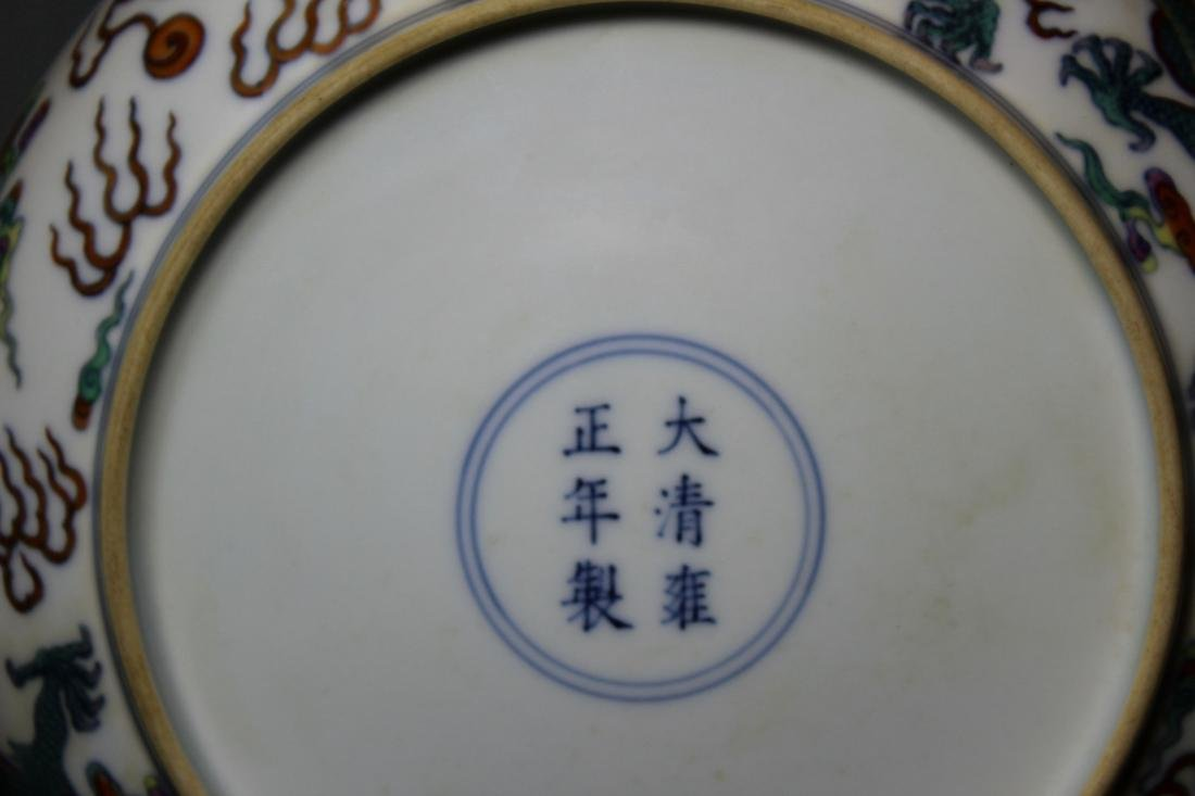 Chinese Doucai Porcelain Dragon Motif Dish - Albert - 5