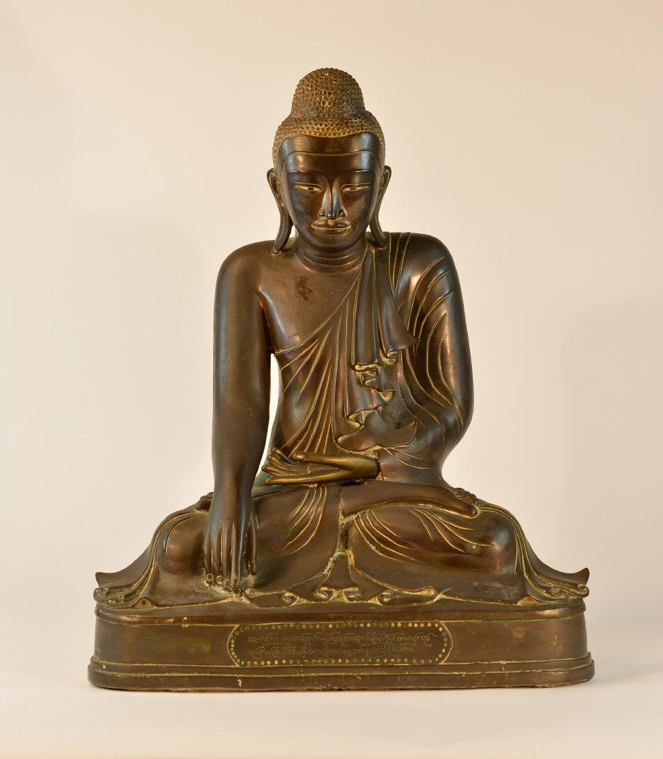 Large Thai Bronze Seated Buddha with Inscription