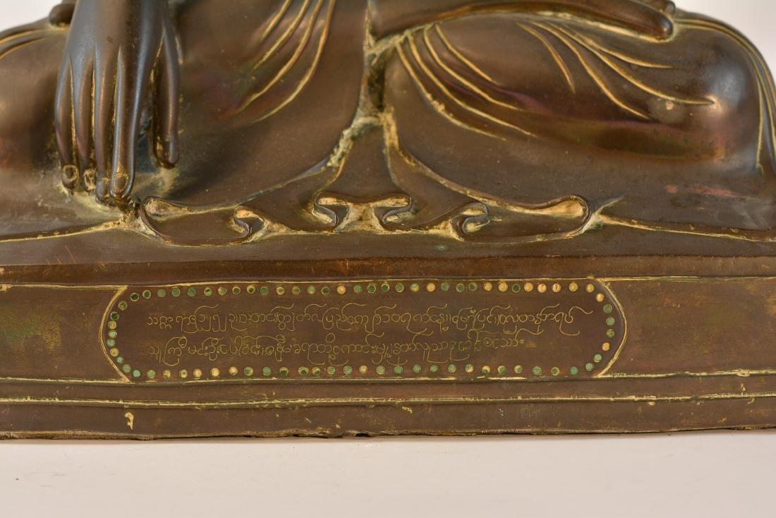 Large Thai Bronze Seated Buddha with Inscription - 5