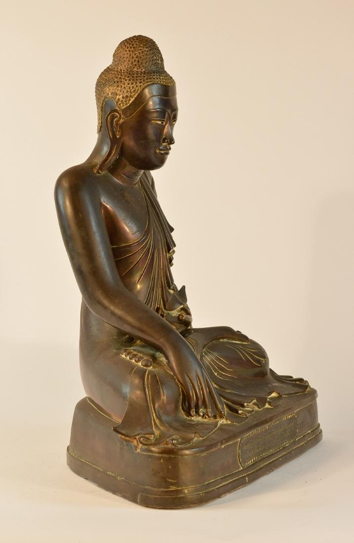 Large Thai Bronze Seated Buddha with Inscription - 7