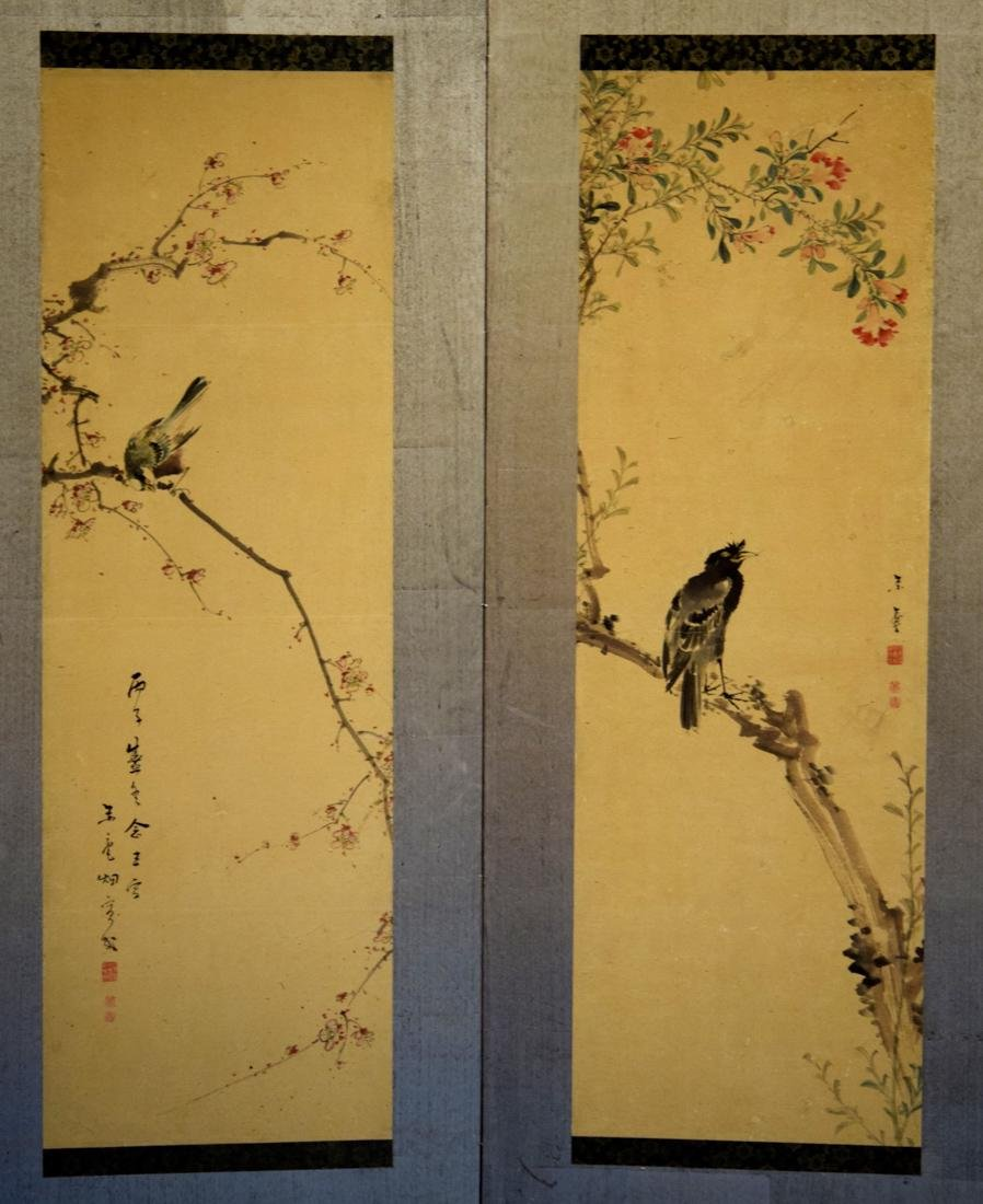 Japanese Six Panel Painting Screen - 2