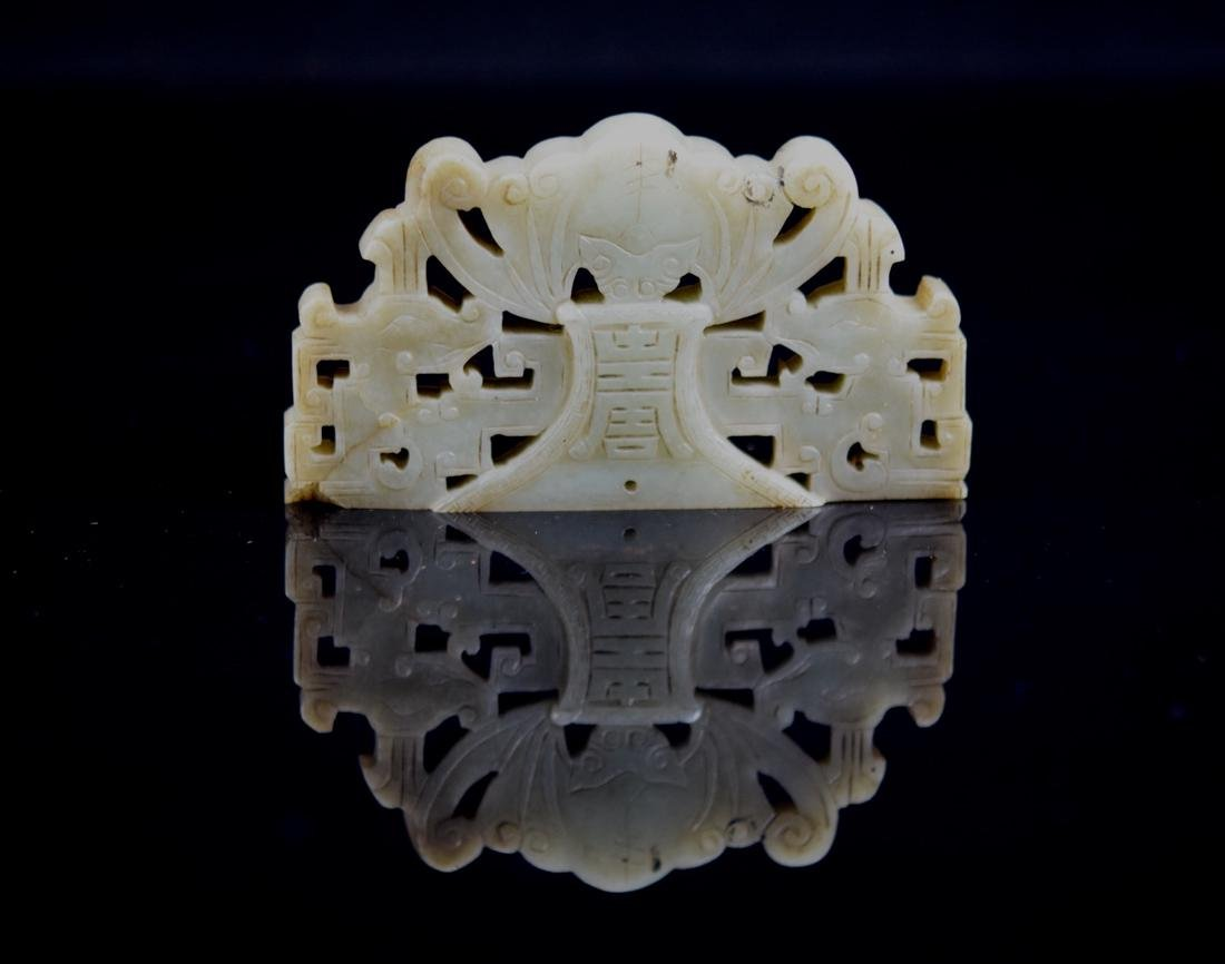 Chinese Imperial Jade Pedant