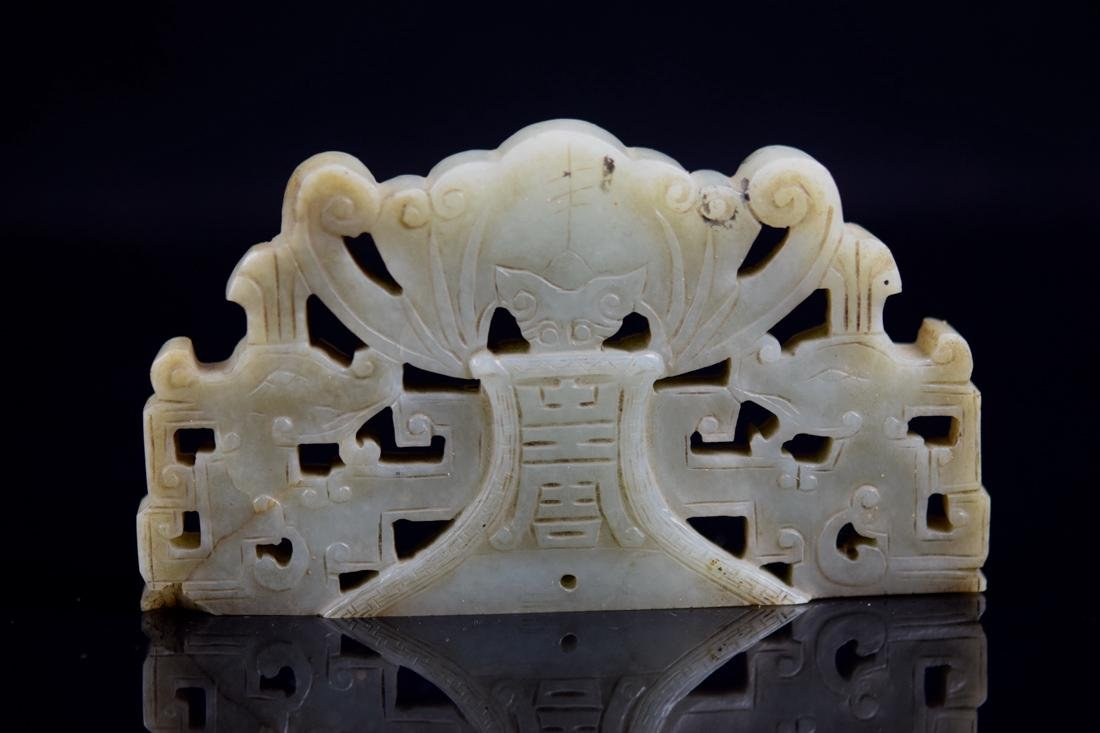 Chinese Imperial Jade Pedant - 2
