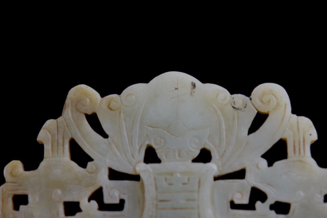 Chinese Imperial Jade Pedant - 3