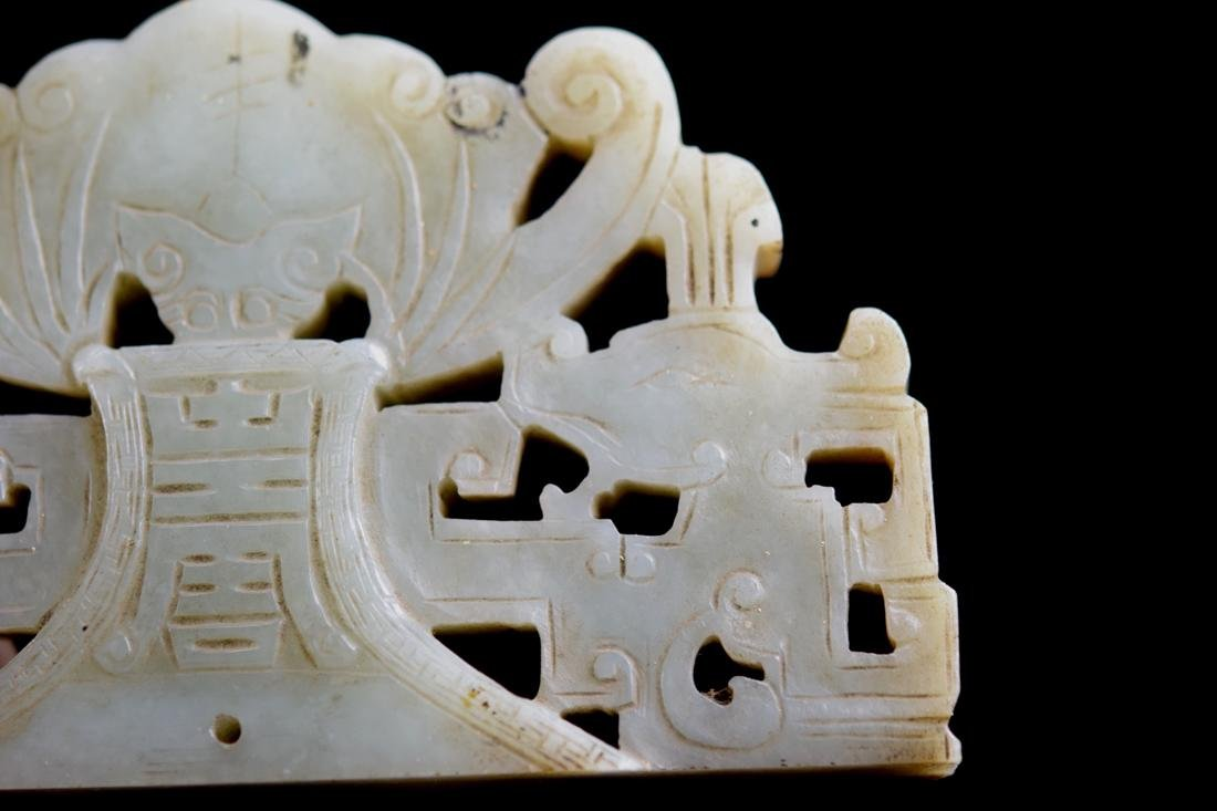 Chinese Imperial Jade Pedant - 4