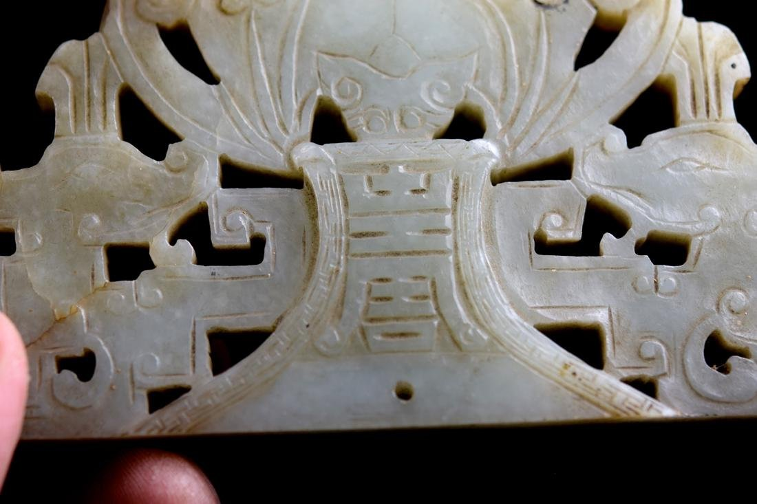 Chinese Imperial Jade Pedant - 5