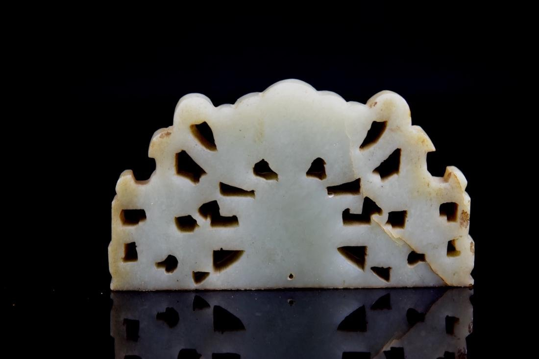 Chinese Imperial Jade Pedant - 6