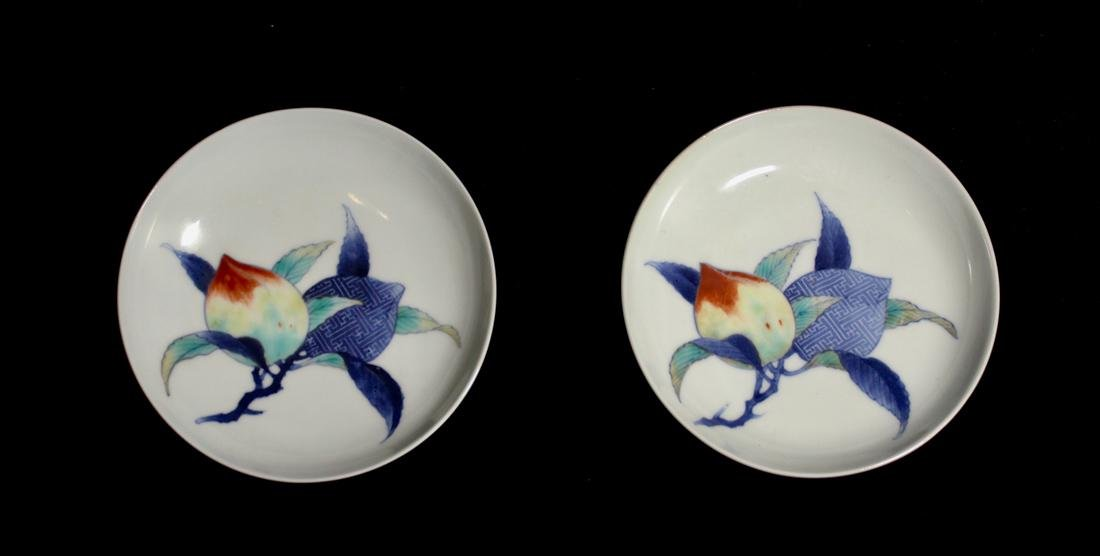 Pair Japanese Nabeshima Porcelain Dish with Peach Scene