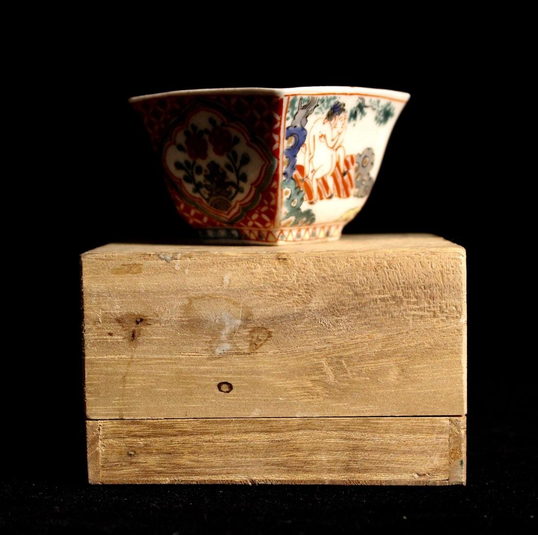 Chinese Erotic Porcelain Cup with Fitted Box - Ming