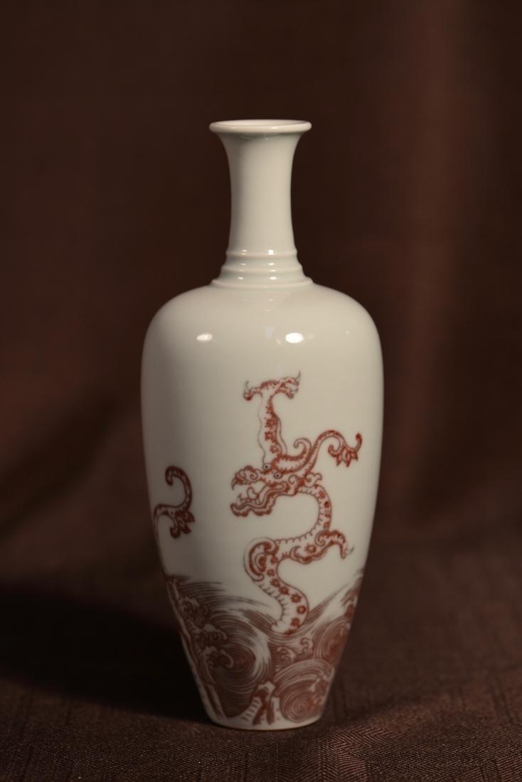 Chinese Amphora Porcelain Vase with Underglazed Red