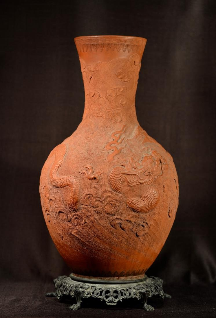Japanese Tokoname Vase with Dragon Motif - Bronze Base
