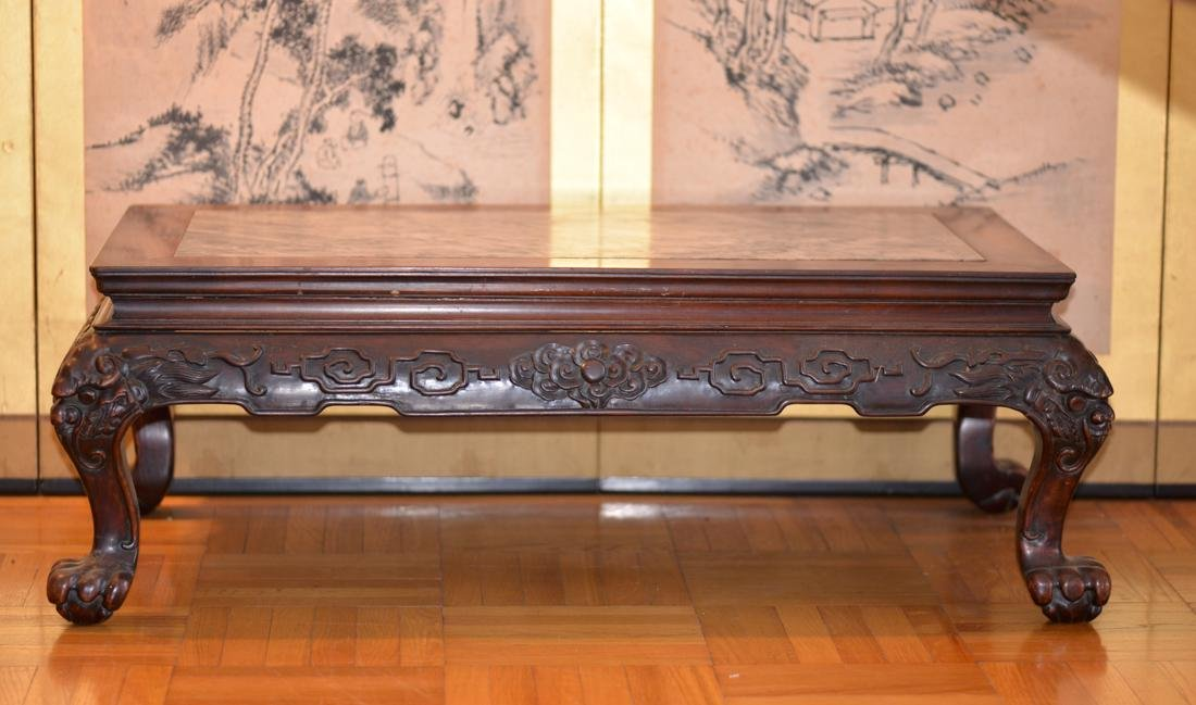 Chinese Rosewood Low Table with Dream Stone Inlay