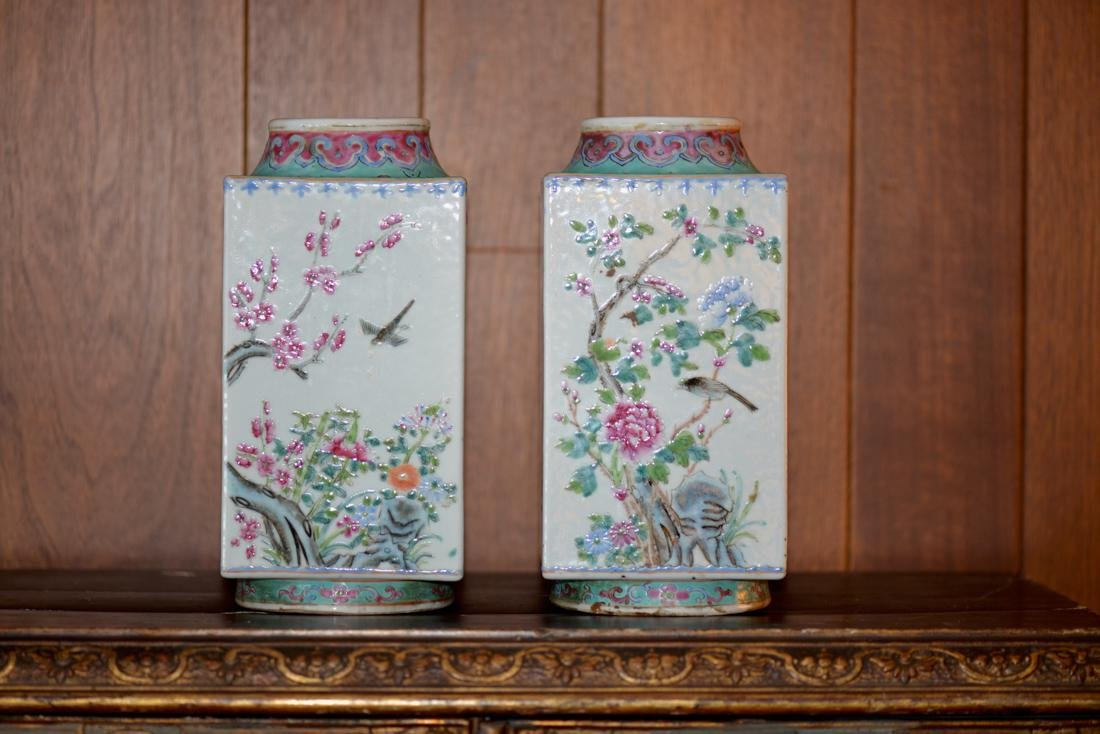 Pair Chinese Porcelain Vases - Square