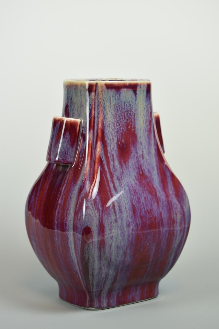 Chinese Flambe Vase of Hu Shape - 5