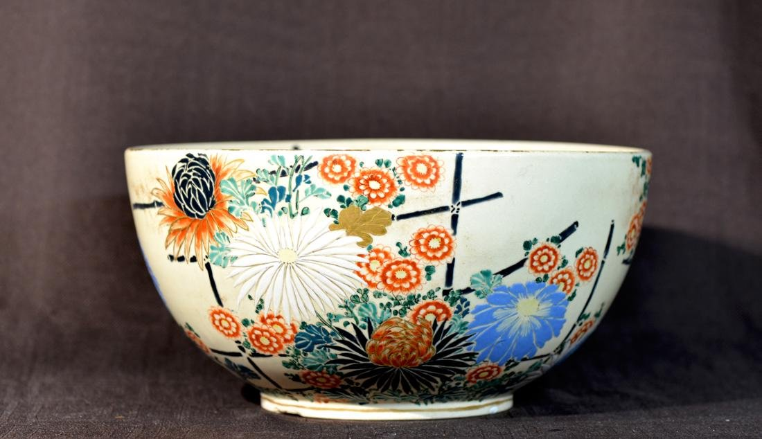 Large Japanese Satsuma Bowl with Floral Motif