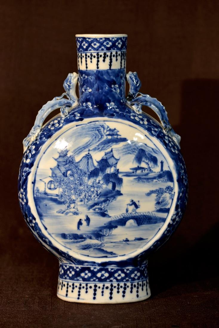 Chinese Blue White Porcelain Moonflask Vase