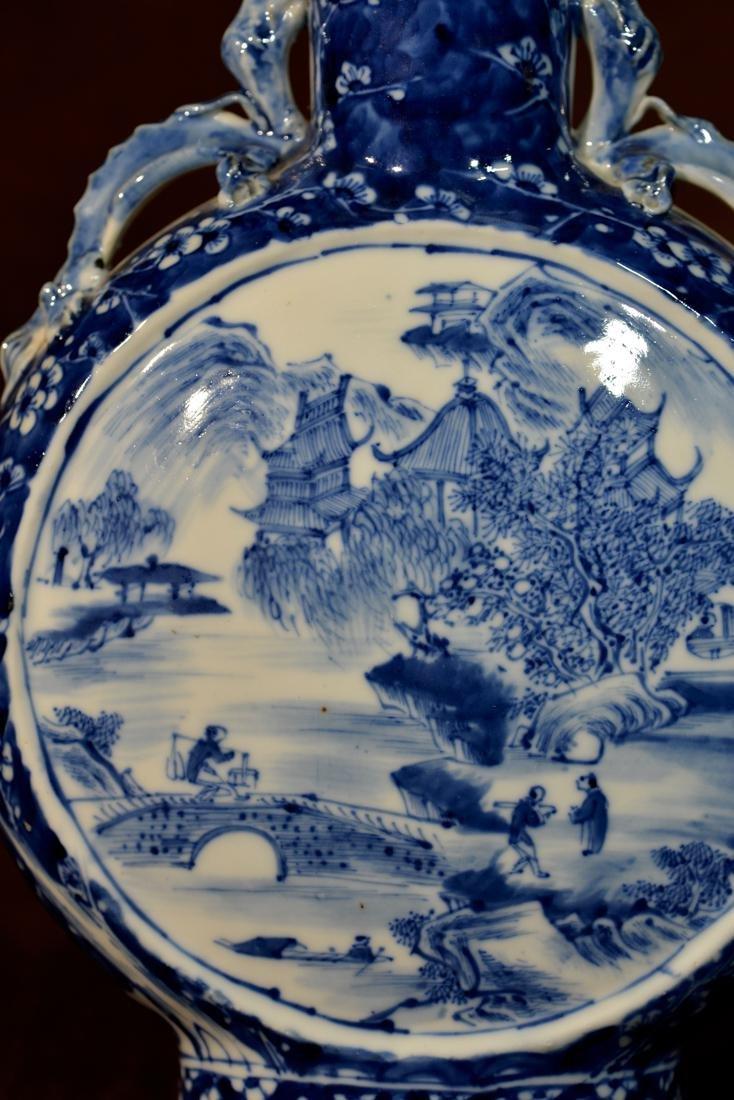 Chinese Blue White Porcelain Moonflask Vase - 5
