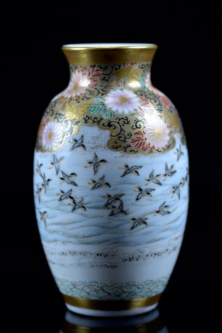 Two Japanese Satsuma and Kutani Vases - 9